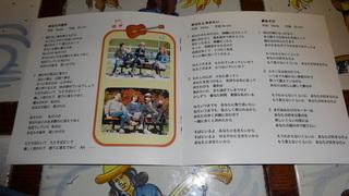 CD夢あそび (3).JPG
