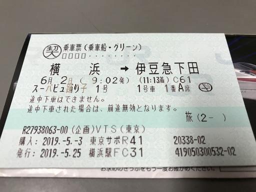 IMG_8657 (編集済み).JPG